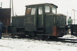 Koło Wąskotorowe. SM03-265.